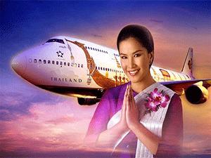 Добро пожаловать в Таиланд
