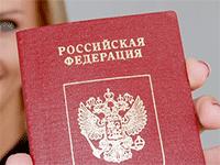 Список документов на загранпаспорт нового образца