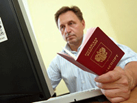 Получение заграничного паспорта: подача документов по месту пребывания