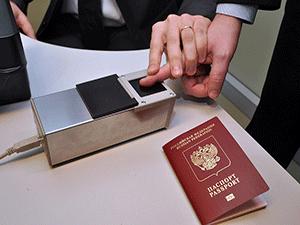 Получение загранпаспорта не по месту прописки в 2017 году