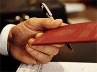 Получение заграничного паспорта