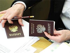 Пакет документов для загранпаспорта старого... — Yokvadro.ru