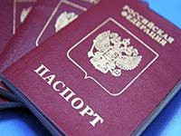 Зачем в России нужен загранпаспорт