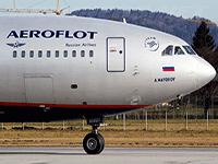 Летаем компанией Аэрофлот