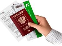 Как оформить медстраховку для выезда за границу онлайн