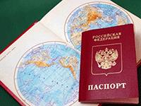 Государственная программа для соотечественников – беженцев с Украины