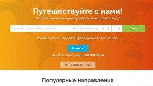 Сайт Ruspo.ru
