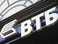 Как получить страховку путешествия от банка ВТБ