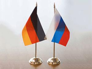 Двойное гражданство Россия-Германия