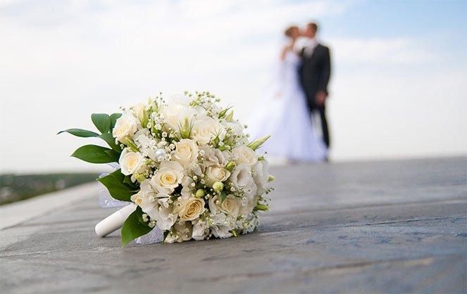Бракосочетание людей