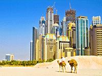 Едем на отдых в Эмираты