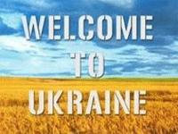 Образец приглашения для въезда в Украину россиянину в 2017 году