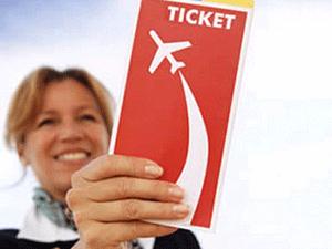 Как проверить забронирован ли авиабилет по номеру билета