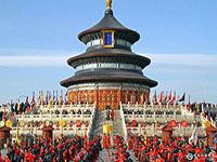 Путешествие по Пекину