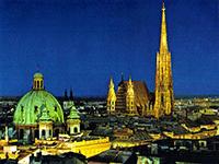Сколько лететь до Вены