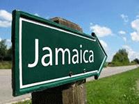 Летим на Ямайку