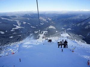Горно лыжный отдых
