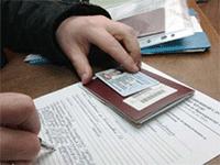 Как проверить информацию в черном списке мигрантов из Узбекистана