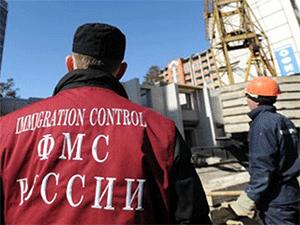 Депортированные из россии в узбекистан список людей 2014 года