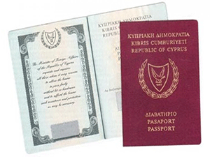 Получение гражданства