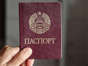 Паспорт гражданина Приднестровской Республики