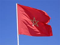 Миграционная карта в Марокко: правила заполнения