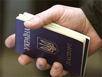 Получение миграционной карты для граждан Украины