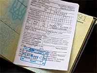 Нужна ли поездка за границу за новой миграционной картой