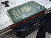 Миграционные квоты: история и современная трактовка
