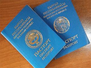 Миграционный учет граждан Киргизии в 2017 году