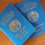 Пересечение границы с Казахстаном