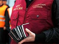 Миграционный учет: особенности и порядок постановки