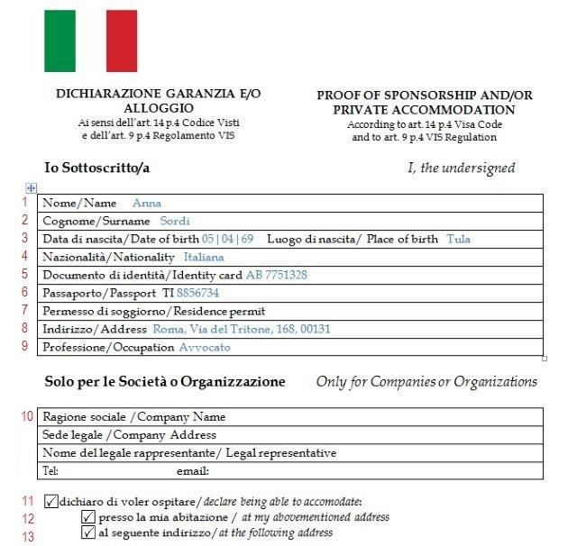 письмо приглашение на перевод работника образец