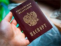 Как происходит отказ от российского гражданства