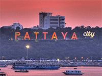 Отправляемся на отдых в Паттайю