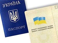 Как стать гражданином Украины в 2017 году
