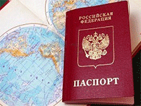 Основные принципы гражданства РФ