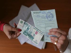 Незаконное получение миграционной карты