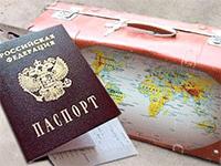 Как можно узнать, что вынесено решение о депортации из России