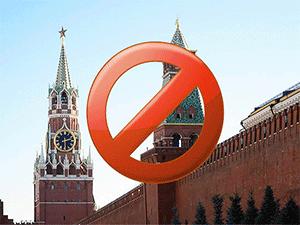 Запрет на посещение России