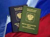 Порядок аннулирования вида на жительство в России