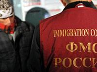 Как проверить черный список мигрантов из Таджикистана