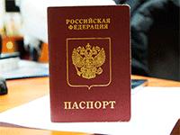 Как правильно снять ксерокопию паспорта РФ