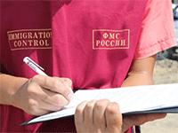 Как осуществляется миграционный контроль