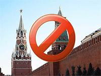 Нежелательность пребывания в РФ