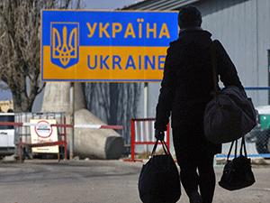 Миграция из Украины