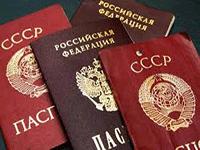 Получаем гражданство по программе переселения соотечественников