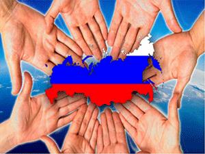 Едем в Россию по программе переселения соотечественников