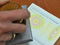 Разрешение на временное пребывание в РФ: кому нужно и как получить