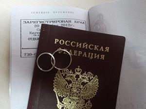 Заключение брака с гражданином РФ